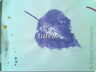 Печать листьями. Подготовительная группа. фото 6