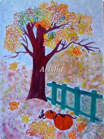 """Рисунок в детский сад на тему """"Осень"""""""