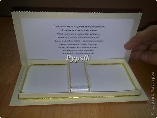 Еще одна  поздравительная открыточка-коробочка.  фото 5