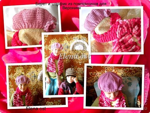 Разноцветная шапочка для мальчика. Парню исполнилось  9 лет. В подарок получил шарф-бактус и свитерок с гномом. При копировании статьи, целиком или частично, пожалуйста, указывайте активную ссылку на источник! http://stranamasterov.ru/user/9321 http://stranamasterov.ru/node/108497 фото 3