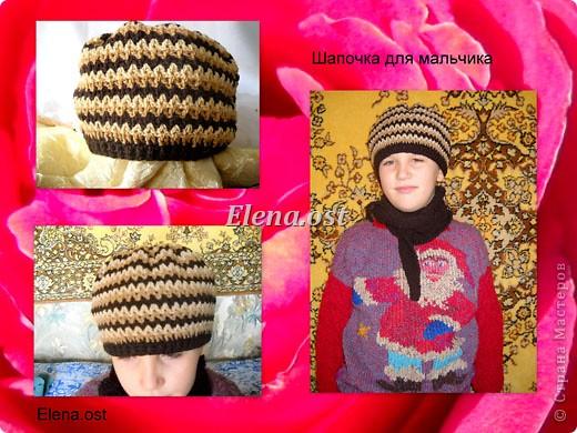 Разноцветная шапочка для мальчика. Парню исполнилось  9 лет. В подарок получил шарф-бактус и свитерок с гномом. При копировании статьи, целиком или частично, пожалуйста, указывайте активную ссылку на источник! http://stranamasterov.ru/user/9321 http://stranamasterov.ru/node/108497 фото 1