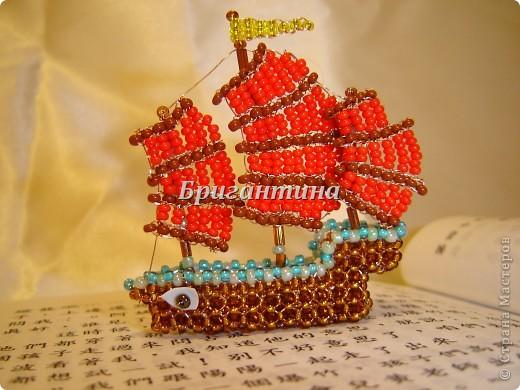 """Корабль делала, читая книгу """"История судостроения. Суда Китая"""". Схемку разработала сама.  фото 3"""