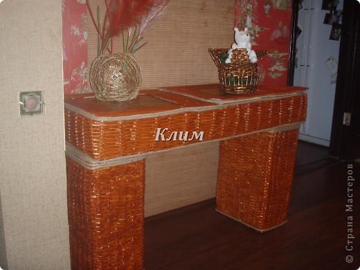 Очень давно хотела поставить какой-нибудь столик в коридор для мелочей. И вот посетила меня идея сплести столик из газетных трубочек. и вот что получилось. каркас я сделала из картона (для лучшей прочности делала трехслойный картон). Ножки плела отдельно от столешницы,атем склеивала клеем.   фото 1