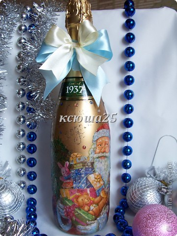 Вот еще партия бутылочек))) фото 8