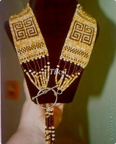 Герданы в этно стиле из бисера