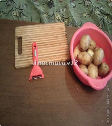 Вам понадобиться:картофель,соль(по вкусу),приправа для картофеля. фото 2