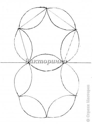 Вы наверняка уже заметили, что в этом году у меня обилие пятиугольных форм. Это и постороение правильного пятиугольника http://stranamasterov.ru/node/91778 Это и мой любимый шарик из детства, который сейчас, как нельзя будет кстати в Новогодние празднования http://stranamasterov.ru/node/91485 и некоторые вариации на эту тему. Созрела для новой формы, хотя кто знает, может такую уже кто-то и придумал, да вот мне не сообщил! :-))) (шутЮ!)  фото 3