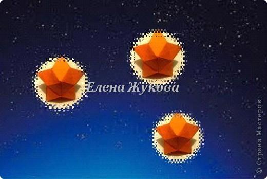 Учимся делать объемную звезду фото 1