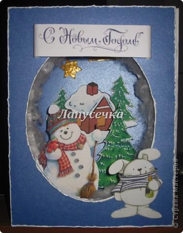 """Снеговик и Зайка,поздравляют Всех с наступающим Новым Годом. Бумажный туннель """" ProstoDelkino.com - поделки своими руками."""