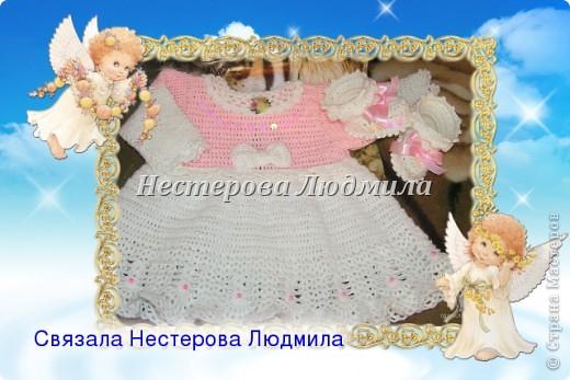 Первый наряд для девочки(от рождения до 3х мес) фото 1