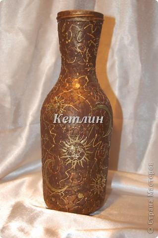 Вот такую вазочку я себе сделала из винной бутылки фото 1