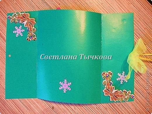 ОТКРЫТКИ К ПРАЗДНИКУ фото 15