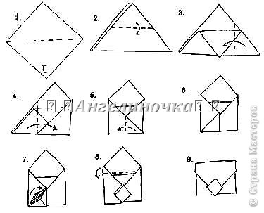 Оригами валентинов день