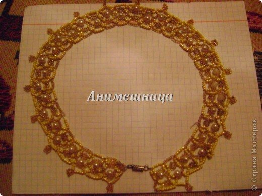 золотое руно  фото 1