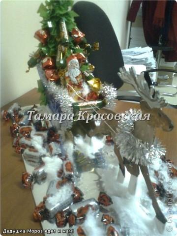 Скоро Новый год! Дедушка Мороз к нам спешит с подарками фото 2