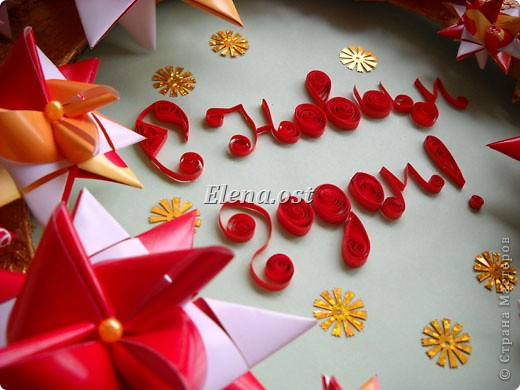 С Новым годом всех поздравляю, счастья и радости всем желаю! Примите в подарок оригинальный венок из звезд Фрёбеля. |Мастер-класс по здезде Фребеля здесь: http://stranamasterov.ru/node/120913 При копировании статьи, целиком или частично, пожалуйста, указывайте активную ссылку на источник! http://stranamasterov.ru/user/9321 http://stranamasterov.ru/node/130917 фото 3