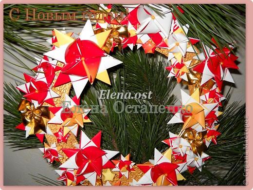 С Новым годом всех поздравляю, счастья и радости всем желаю! Примите в подарок оригинальный венок из звезд Фрёбеля. |Мастер-класс по здезде Фребеля здесь: http://stranamasterov.ru/node/120913 При копировании статьи, целиком или частично, пожалуйста, указывайте активную ссылку на источник! http://stranamasterov.ru/user/9321 http://stranamasterov.ru/node/130917 фото 1