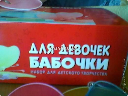 вот такой подарок я нашла под ёлочкой ) фото 2