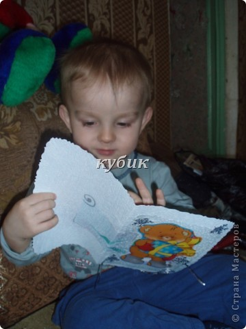 вот такую открыточку сделали с Игнатушкой в подарок бабушке:))использовали мишку наклейку, остальное сами фото 6