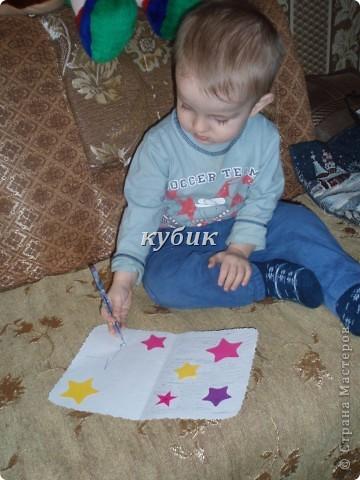 вот такую открыточку сделали с Игнатушкой в подарок бабушке:))использовали мишку наклейку, остальное сами фото 7