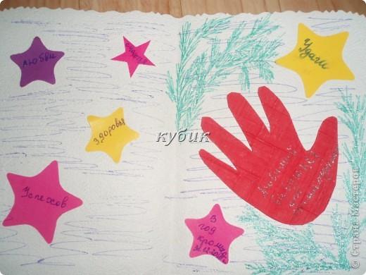 вот такую открыточку сделали с Игнатушкой в подарок бабушке:))использовали мишку наклейку, остальное сами фото 2