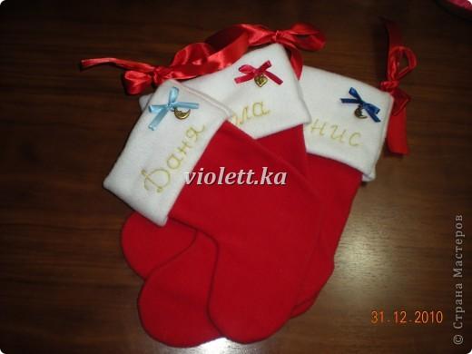 рождественские носочки)) фото 1