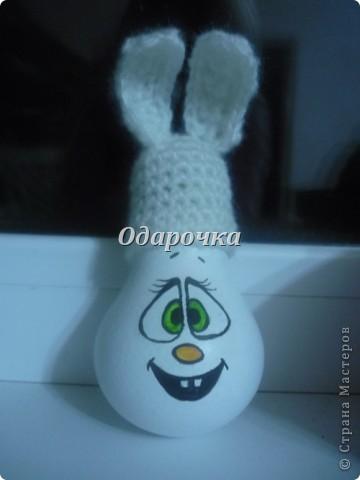 Символ 2011года))