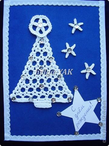 http://stranamasterov.ru/node/131341  Этой открыткой я могла бы поздравить с днем рождения мою сестру-рукодельницу,у которой день рождения 29 декабря.Но я никогда раньше не делала открытки и игра была лредложена в январе. Эта открытка может послужить идеей для новогодней открытки. Все детали белого цвета,голубоватый получился на фото. фото 1