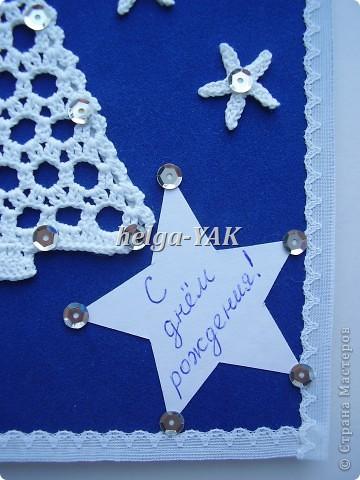 http://stranamasterov.ru/node/131341  Этой открыткой я могла бы поздравить с днем рождения мою сестру-рукодельницу,у которой день рождения 29 декабря.Но я никогда раньше не делала открытки и игра была лредложена в январе. Эта открытка может послужить идеей для новогодней открытки. Все детали белого цвета,голубоватый получился на фото. фото 4