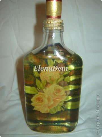 Моя бутылка с подсолнечным маслом. фото 1