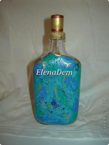 Моя бутылка с подсолнечным маслом. фото 2