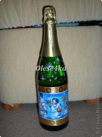 Бутылочки  в подарлк!! фото 1