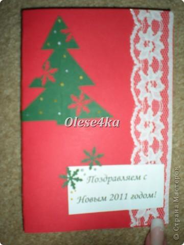 Новогоднии открытки фото 1