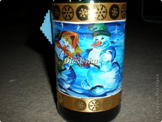 Бутылочки  в подарлк!! фото 4