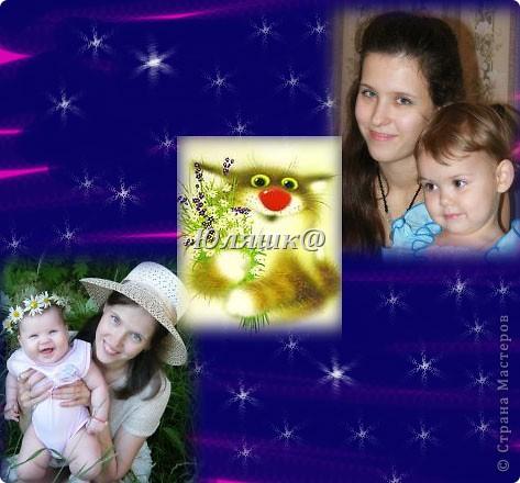 Справа моя сестра Марина.А слева Настя. фото 1