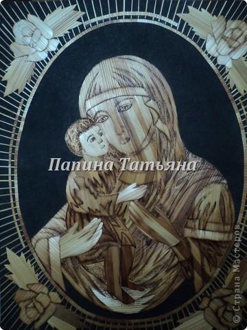 Пресвятая Богородица фото 1