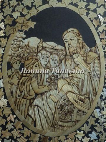 Пресвятая Богородица фото 2