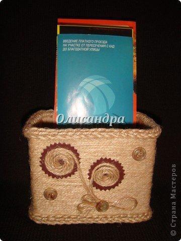 Вот такую коробочку для бумаг я сделала из ненужной коробки... Как это начиналось можно посмотреть здесь... http://stranamasterov.ru/node/141514 фото 1