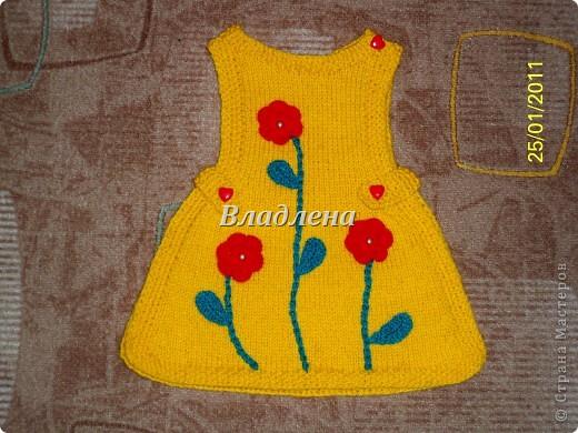Платье-накидка с осинки. фото 1