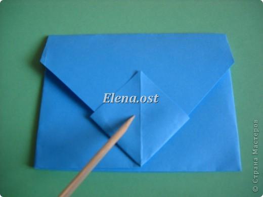 Конверт-оригами для маленькой  открытки. Украшаем цветами в технике квиллинг. При копировании статьи, целиком или частично, пожалуйста, указывайте активную ссылку на источник! http://stranamasterov.ru/user/9321 http://stranamasterov.ru/node/142138 фото 13