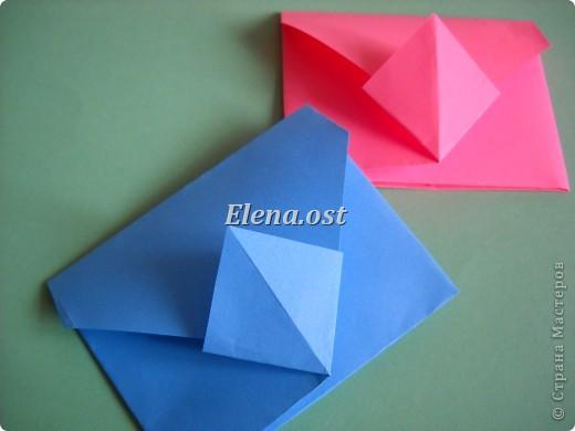 Конверт-оригами для маленькой  открытки. Украшаем цветами в технике квиллинг. При копировании статьи, целиком или частично, пожалуйста, указывайте активную ссылку на источник! http://stranamasterov.ru/user/9321 http://stranamasterov.ru/node/142138 фото 14