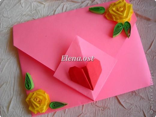 Конверт-оригами для маленькой  открытки. Украшаем цветами в технике квиллинг. При копировании статьи, целиком или частично, пожалуйста, указывайте активную ссылку на источник! http://stranamasterov.ru/user/9321 http://stranamasterov.ru/node/142138 фото 4