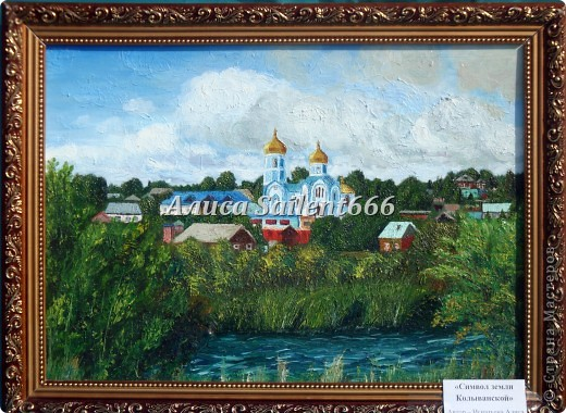 Колывань - Храм Александра Невского (масло)
