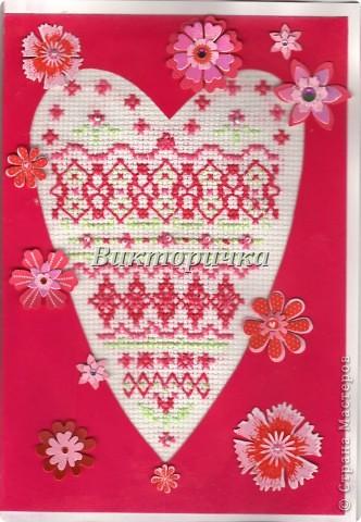 Скан готовой открытки фото 1