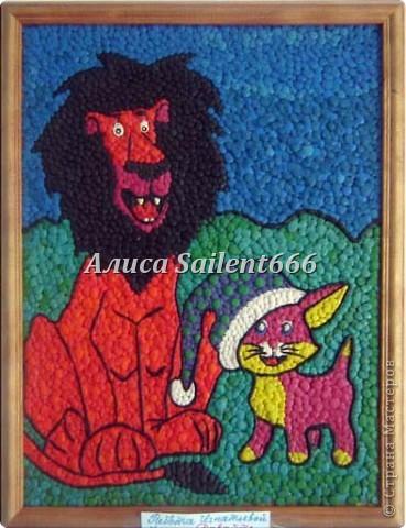 Лев и котенок