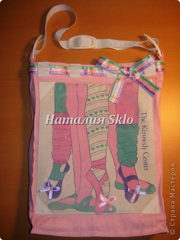 Попросили сшить сумку для балеток  юной девушке. Старая сумка совсем разорвалась, но выкинуть рука не подымалась. фото 1