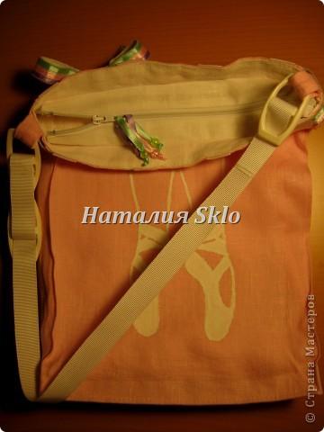 Попросили сшить сумку для балеток  юной девушке. Старая сумка совсем разорвалась, но выкинуть рука не подымалась. фото 5