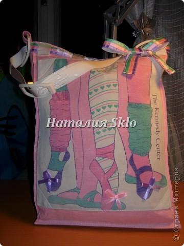 Попросили сшить сумку для балеток  юной девушке. Старая сумка совсем разорвалась, но выкинуть рука не подымалась. фото 7