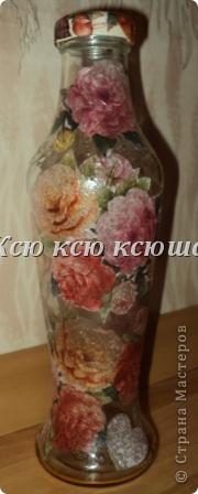 Цветочная бутылочка