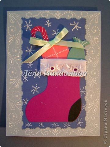 """Новый год позади. Открытри подарены близким, коллегам. Воспоминания о них остались на фотографиях. решила и с вами ими поделиться! Открытка """"Морозный цветок"""" фото 2"""